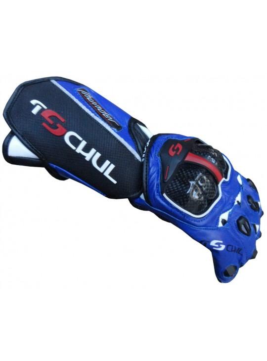 Мото-перчатки Tschul 250 синие