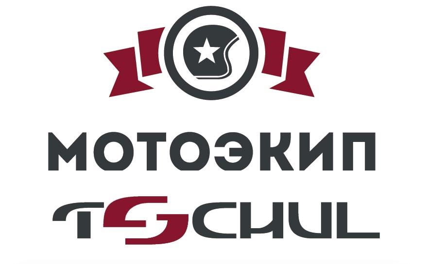 Интернет магазин мотоэкипировки Tschul